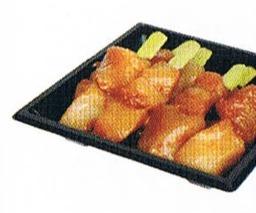 Gourmet Kipsaté