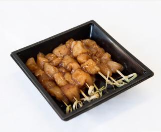 Gourmet mini kipsaté