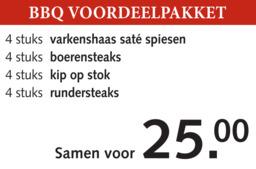 Vaderdag BBQ Pakket