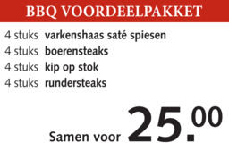 BBQ Voordeelpakket